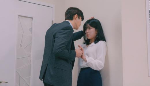 『恋のオフィス・ウォッチ シーズン3』全話あらすじ オフィスあるある満載で描く、ほっこりラブストーリー第3シーズン 次の本部長は誰?