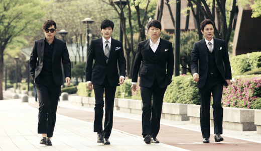 『紳士の品格』が視聴できる動画配信サイト  大人になれないアラフォー男の4人組が繰り広げる上質なロマンチックコメディ