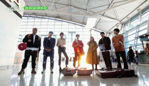 『SALES KING ~売れたら帰国~』のあらすじとが視聴できる動画配信サイト 韓国の商品を海外で完売させるミッショに挑む韓国スター