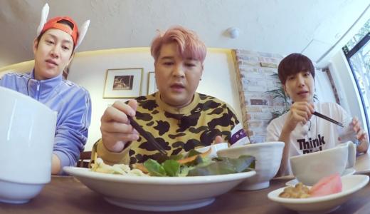 『SJ リターンズ2-E.L.Fの食卓-』今回のテーマは食レポ!人気アイドルグループ・SUPER JUNIORのバラエティ第2弾の見逃しフル動画配信を無料視聴する方法は?