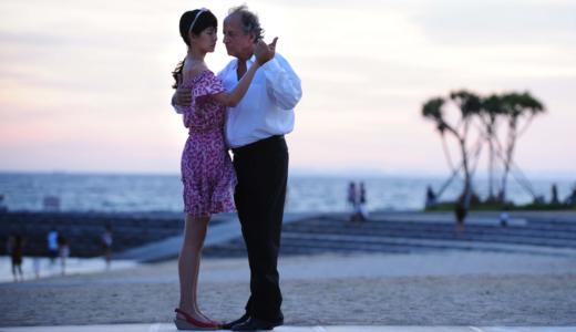 『女の香り』温かい涙が止まらない!「ロマコメの女王」キム・ソナが主演した珠玉のラブロマンスが視聴できる動画配信サイト