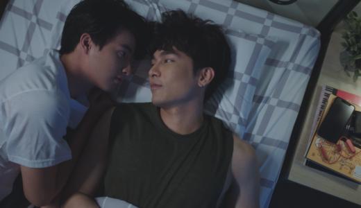 『TharnType/ターン×タイプ』ゲイ嫌いVSオープンなゲイ…。ルームメイトとなった2人の恋愛模様を描くタイBLの見逃しフル動画配信を無料視聴する方法は?