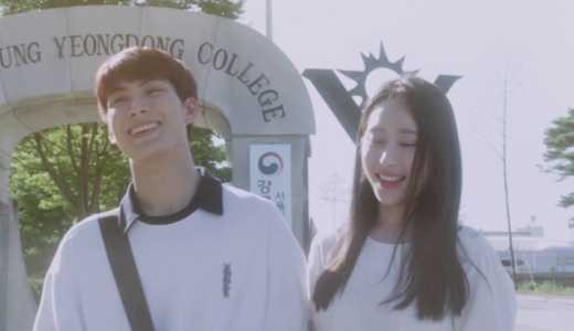 『愛は映画のようにはいかない』現代の韓国を生きる3組のカップルのリアルな恋愛模様を描いたラブストーリーが見られる動画配信サービスはこれこれ!