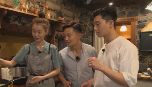 『ユン食堂2』今度の舞台はスペイン!韓流スターが食堂を切り盛りするリアルバラエティ第2シーズンが見られる動画配信サービスはこれこれ!