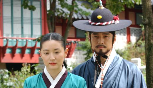 『宮廷女官チャングムの誓い』韓国歴史ドラマブームの一翼を担った不朽の名作。宮廷料理人から出世した女性の一代記が視聴できる動画配信サイト