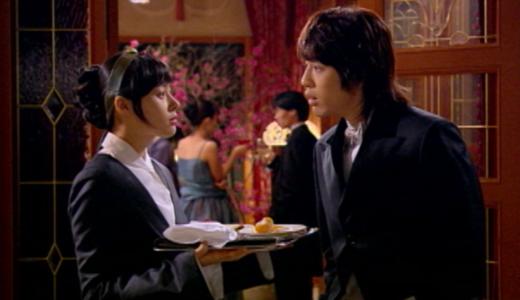 『宮S -Secret Prince-』庶民男子が実は王子様!?跡継ぎ問題に揺れる王室を舞台にしたドキドキのラブロマンス見逃し配信動画を無料視聴する方法は?