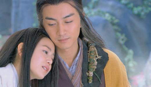 『神雕侠侶~天翔ける愛~』中国の有名小説『神鵰剣侠』を新たに映像化したロマンス史劇の動画を無料でフル視聴する方法