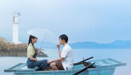 『純情』EXOのD.O.映画初主演。少年少女の友情と初恋を瑞々しいタッチで綴るが見られる動画配信サービスはこれこれ!