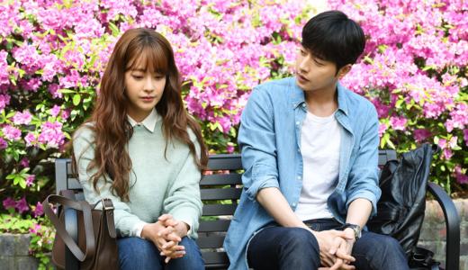 映画『チーズ・イン・ザ・トラップ』韓国の大ヒットドラマを再びパク・ヘジン主演で映画化したラブストーリーの動画を見られるおすすめのVODはこれだ!