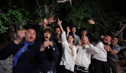 『ジャングルの法則』キム・ビョンマン率いる芸能人軍団が、大自然の中で自給自足のサバイバル生活に挑戦。は有料?お得な動画視聴方法は?