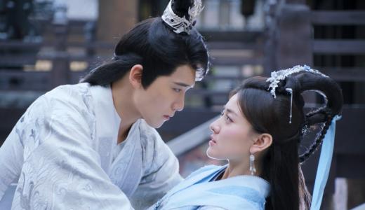 『寵妃の秘密2 ~愛は時空を超えて~』ヒロインが記憶喪失に!?中国の人気ファンタジー・ラブ史劇第2シーズンの動画を無料で見る方法【条件あり】