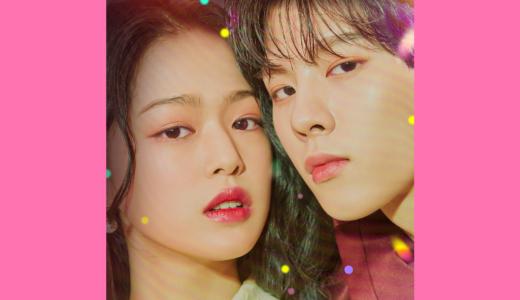 『TWENTY×TWENTY~ハタチの恋~』20歳の若者たちの揺れ動く恋をリアルに描いた、韓国発青春ラブストーリーの動画を無料で見る方法【条件あり】