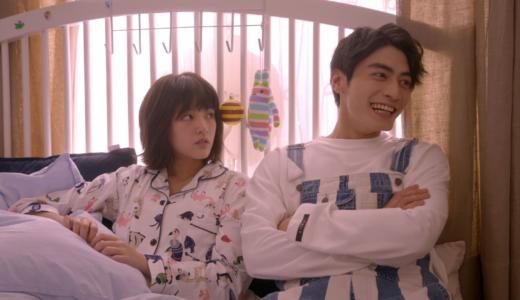 『あすなろ白書 ~Brave to Love~』柴門ふみの名作を台湾で再ドラマ化。大人になり切れない男女の青春ラブストーリーが見られる動画配信サービスはこれこれ!
