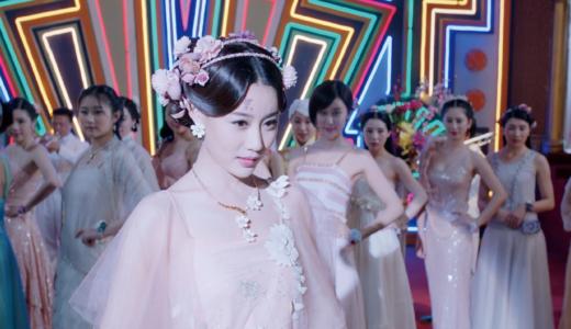『海棠が色付く頃に』激動の民国時代を背景に、愛と運命に翻弄される化粧師のヒロインを描いた時代ロマンスの動画を無料でフル視聴する方法