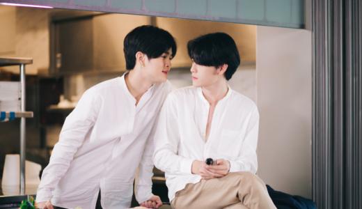 『YYY Special』男子アパートを舞台に描く、新感覚ボーイズラブ・シットコムの第2シーズンが視聴できる動画配信サイト