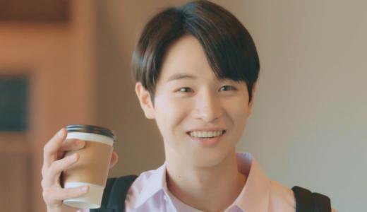 『キム・ヨハンの事情~恋のXデー~』が見られる動画配信サービスはこれこれ!